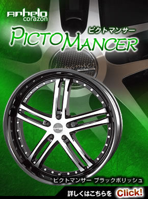 pictomancer